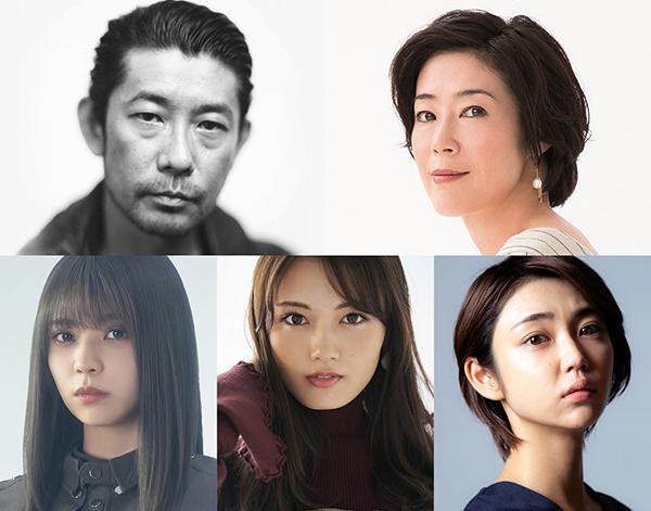 映画「さくら」寺島しのぶ、永瀬正敏、欅坂46小林由依ら追加キャスト発表