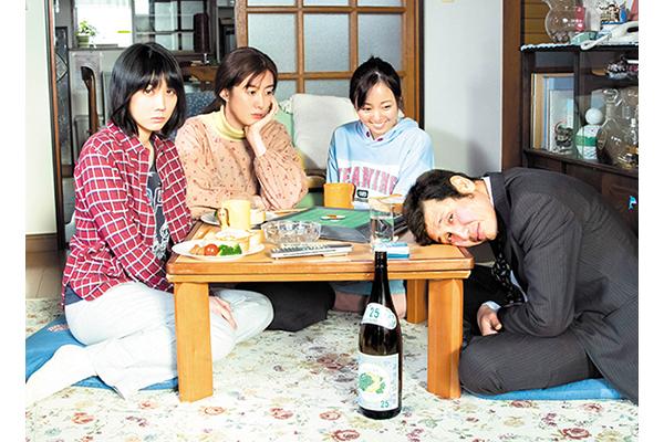 「酔うと化け物になる父がつらい」ニッポン・コネクション出品!松本穂香らコメント公開