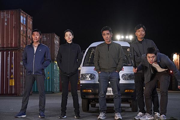 「エクストリーム・ジョブ」特典映像一部公開!BD&DVD7・3発売