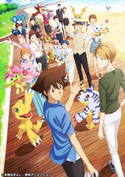 「デジモンアドベンチャー LAST EVOLUTION 絆」BD&DVDが9・2発売