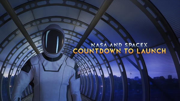 『NASA&スペースX 未来への挑戦』