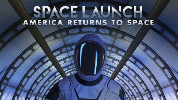 『密着!スペースX 有人宇宙船打ち上げ』