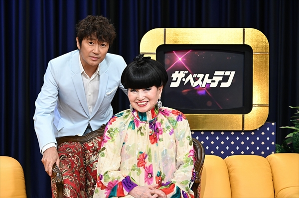 『ザ・ベストテン特別対談 黒柳徹子×近藤真彦』