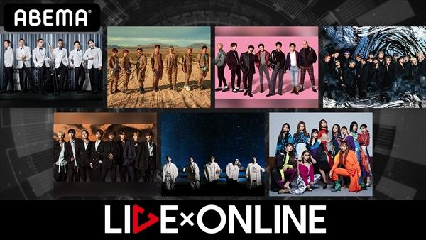 「LIVE×ONLINE」