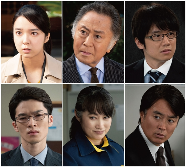 『記憶捜査~新宿東署事件ファイル』