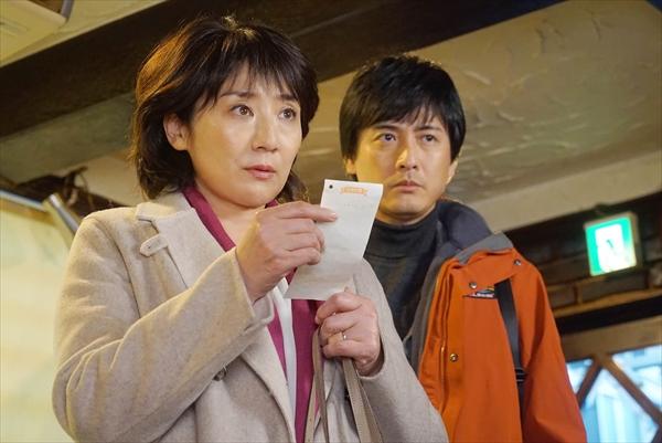 『当番弁護士 梶原藤子の事件ファイル』