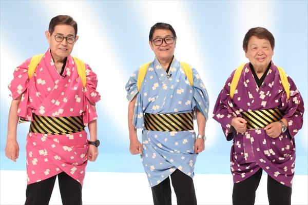 『志村友達 大集合SP』