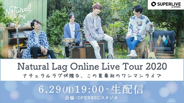 「Natural Lag Online Live Tour 2020」