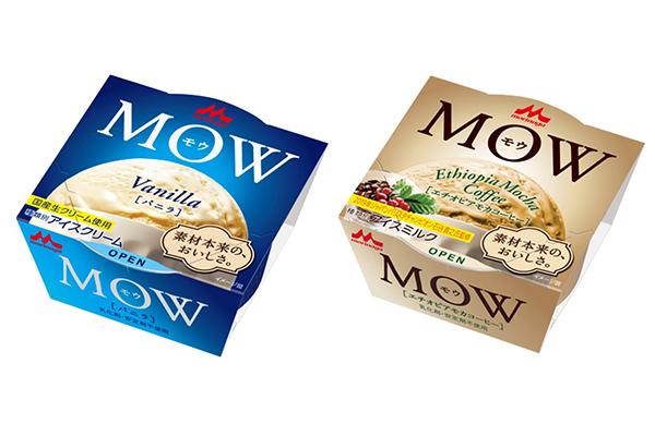 「MOW(モウ)」