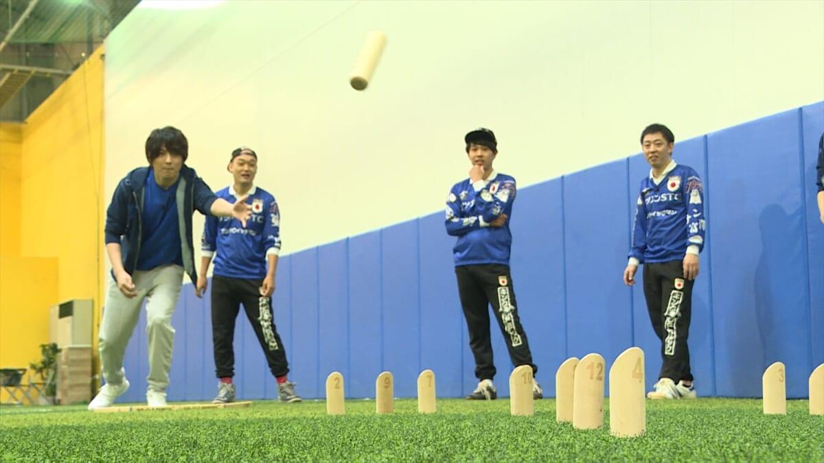 森田 モルック