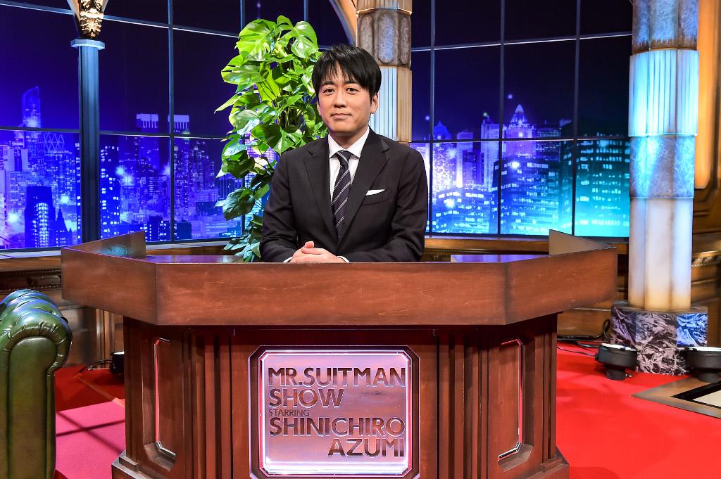 『Mr.スーツマンSHOW』