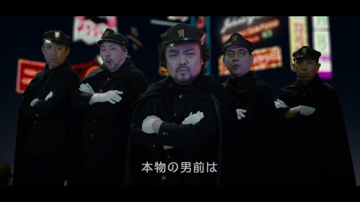 『社歌で日本を元気に!シャカリズム』