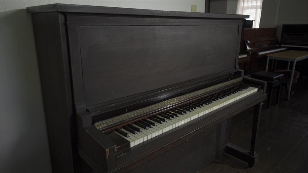 『Akiko's Piano 被爆したピアノが奏でる和音(おと)』