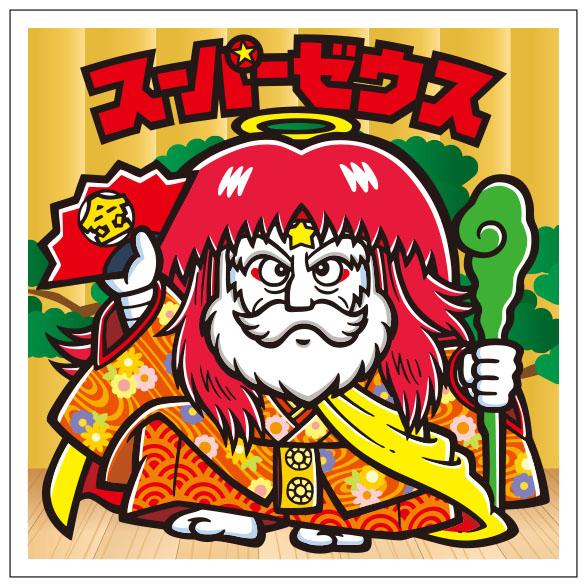 『ビックリマン歌舞伎チョコ』