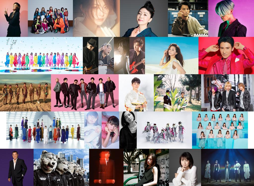『音楽の日2020』