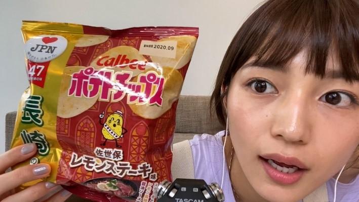 『第一回!ASMRで味わう47都道府県!川口春奈の好きな味NO.1決定戦!』