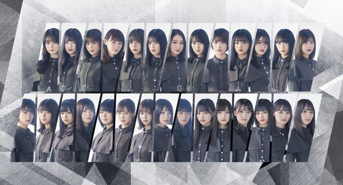欅坂46、無観客配信ライブ7・16開催決定!菅井友香「欅坂46の力を出し切ります」