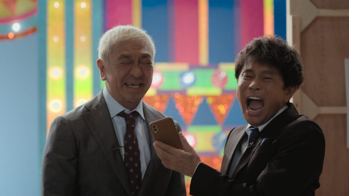 「SmartNews(スマートニュース)」新TVCM