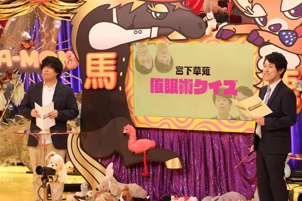『芸人クイズプレゼンショー BAKA-MON』