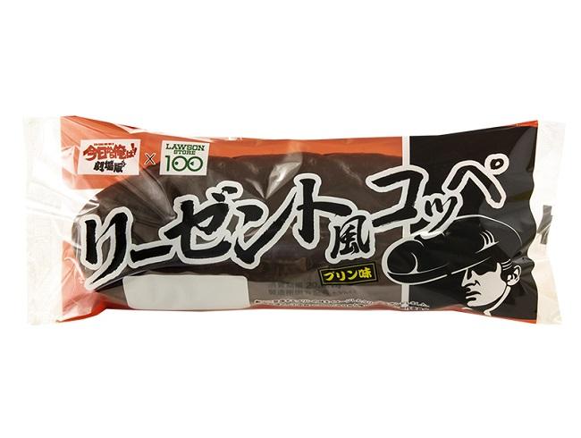 リーゼント風コッペ!「今日から俺は!!劇場版」コラボ4商品ローソンストア100で新発売