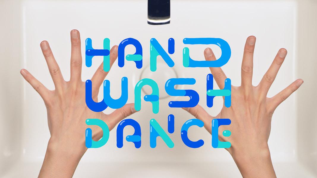 『HAND WASH DANCE』