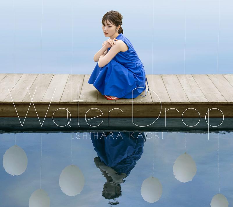 石原夏織2ndアルバム「Water Drop」CD+DVD盤