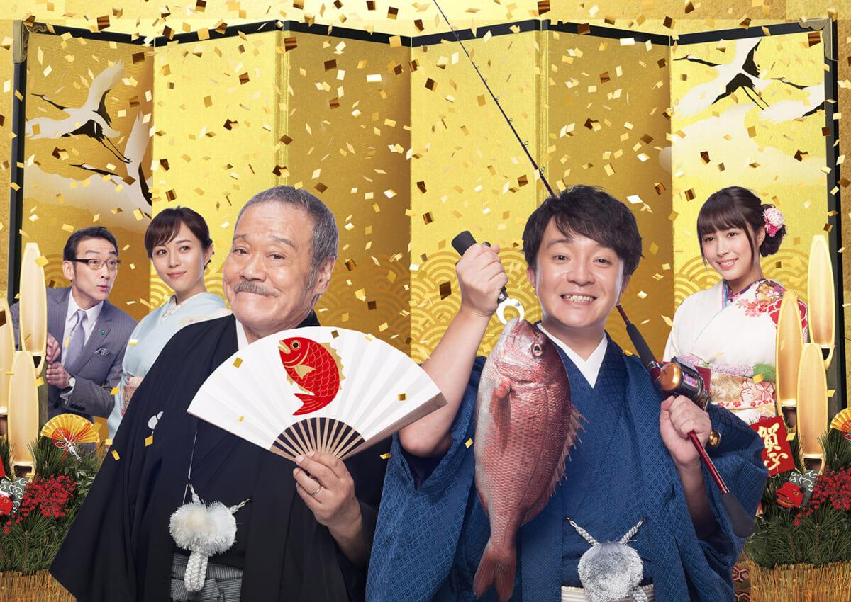 「釣りバカ日誌 新入社員 浜崎伝助 伊勢志摩で大漁!初めての出張編」
