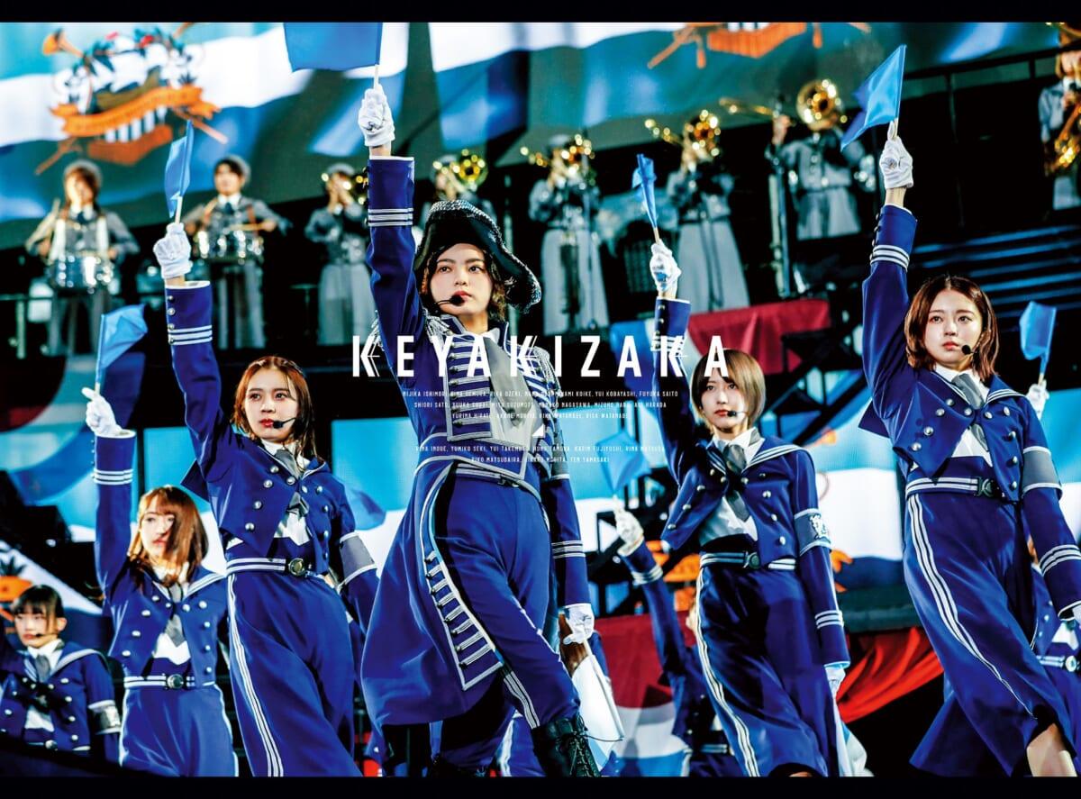 欅坂46「欅共和国2019」DVD&Blu-ray初回生産限定盤