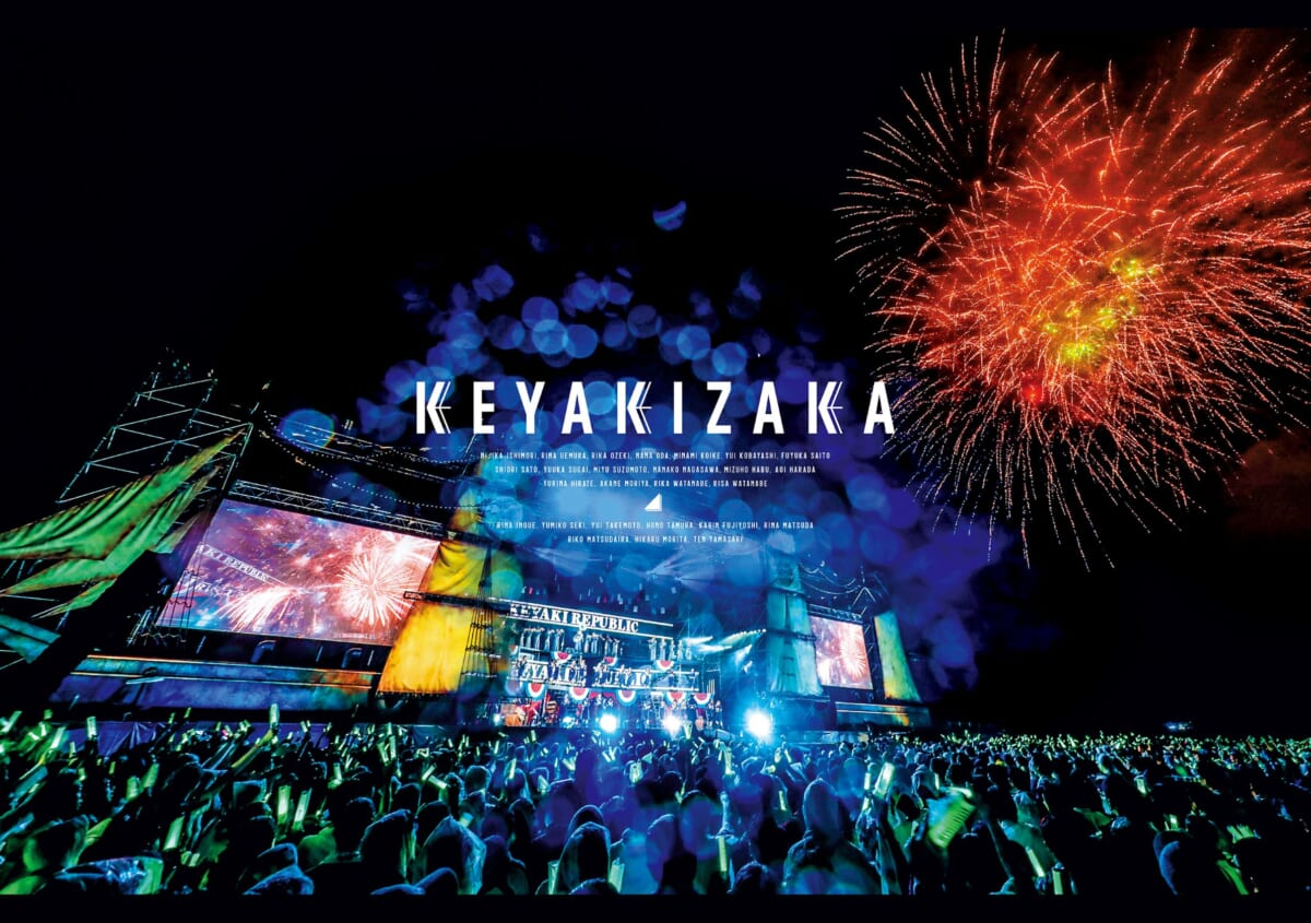 欅坂46「欅共和国2019」DVD&Blu-ray通常盤