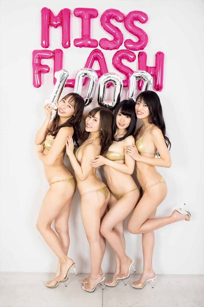 ミスFLASH2020©光文社/増刊FLASH DIAMOND 写真◎岩松喜平