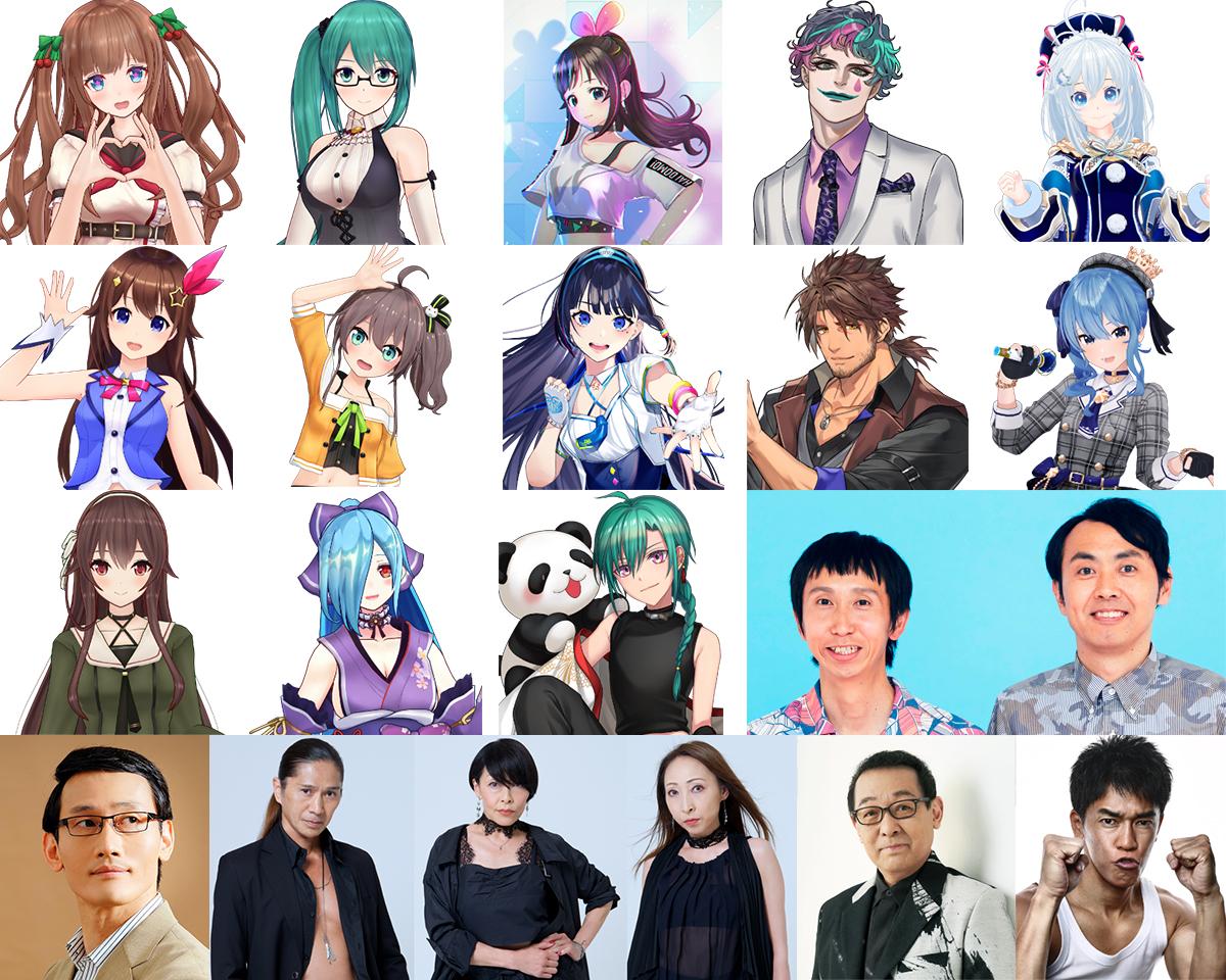 『NHKバーチャル文化祭』