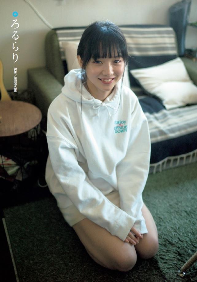 『旬撮GIRL Vol.7』