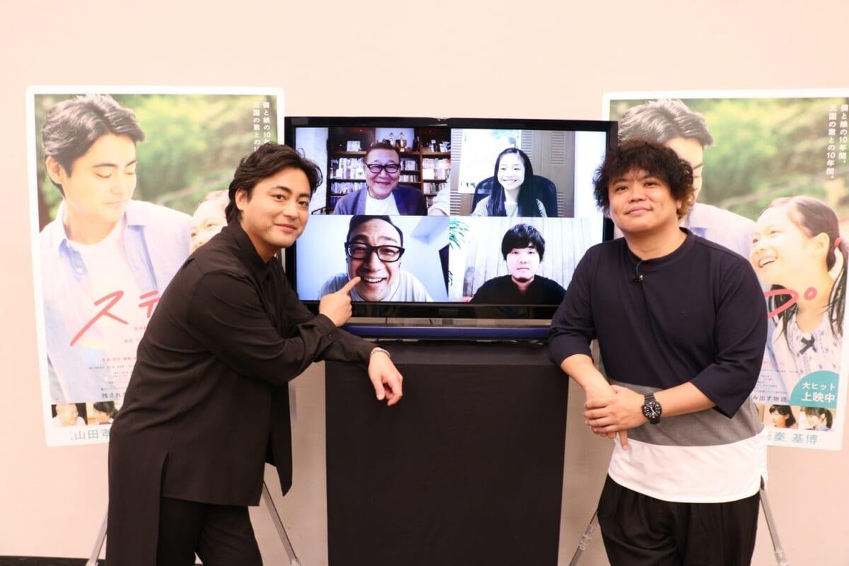 映画「ステップ」大ヒット記念オンライントークショー