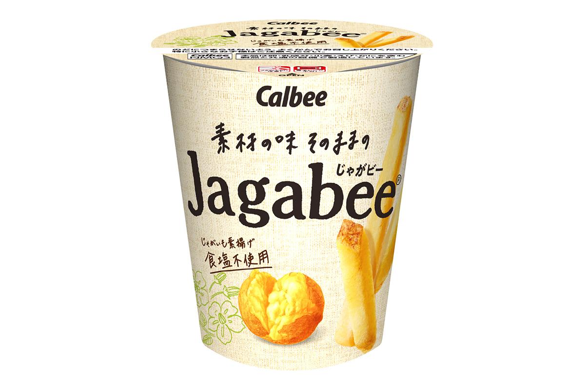 「素材の味そのままのJagabee」