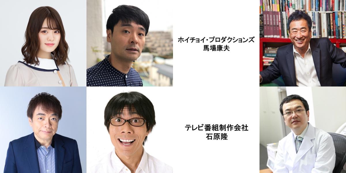 『TOKYO SPEAKEASY』