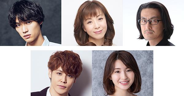 福士蒼汰「浦島さん」&宮野真守「カチカチ山」各主演舞台が10月に上演決定