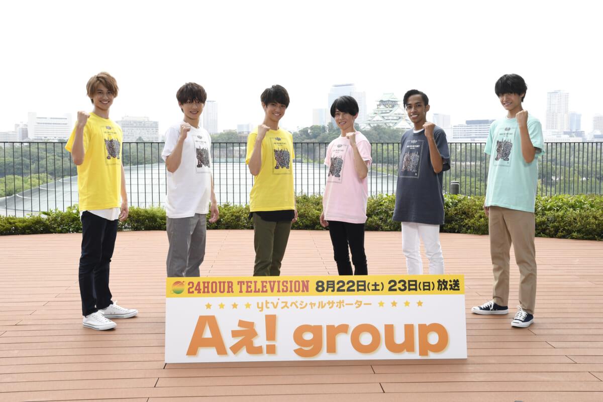 読売テレビAぇ! group