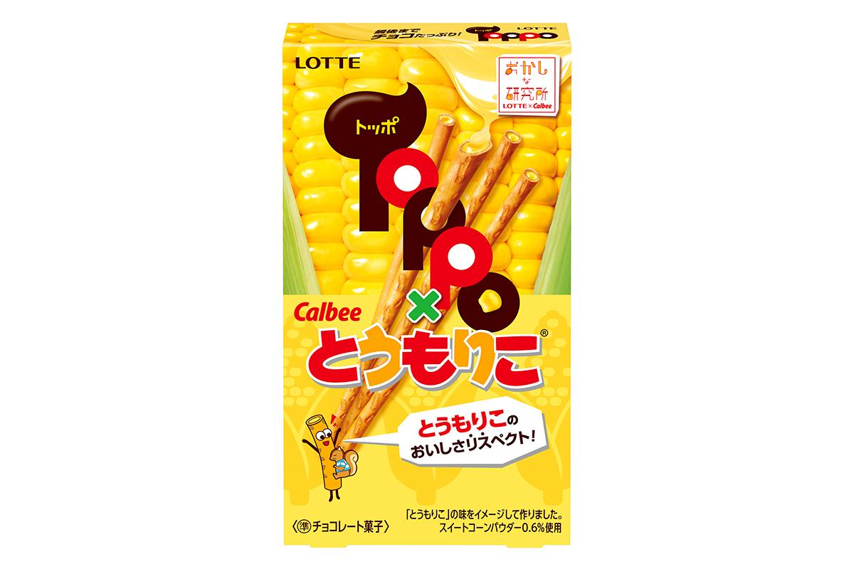 ロッテ「トッポ」×カルビー「とうもりこ」がコラボ!「トッポ<とうもりこ>」新発売