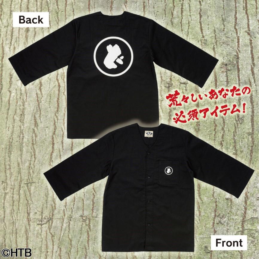 水曜どうでしょう○ど ダボシャツ「黒」