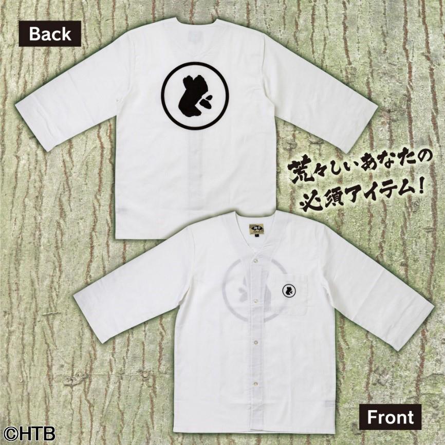 水曜どうでしょう○ど ダボシャツ「白」