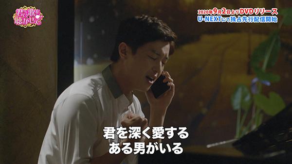 ヨン・ウジン×キム・セジョン!『君の歌を聴かせて』ヨン・ウジンの熱唱シーン集公開