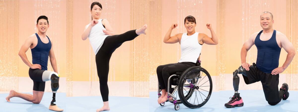 『みんなで筋肉体操 パラアスリートといっしょ』