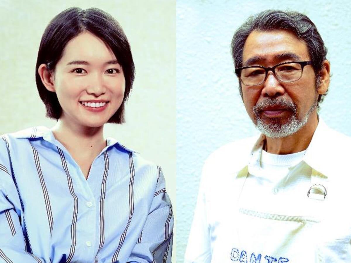 小川紗良がドラマ『名建築で昼食を』に出演「池田エライザさんとのセッションを楽しみたい」