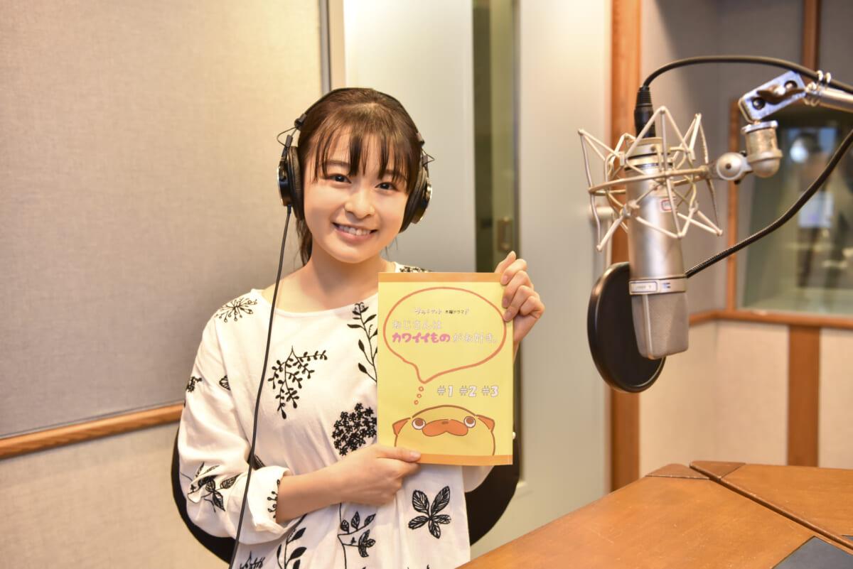"""森七菜がドラマ『おじカワ』の語り手を担当「私の語りも皆さんに""""お好き""""になっていただけますように」"""
