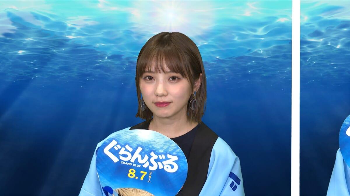 映画「ぐらんぶる」公開記念前夜祭