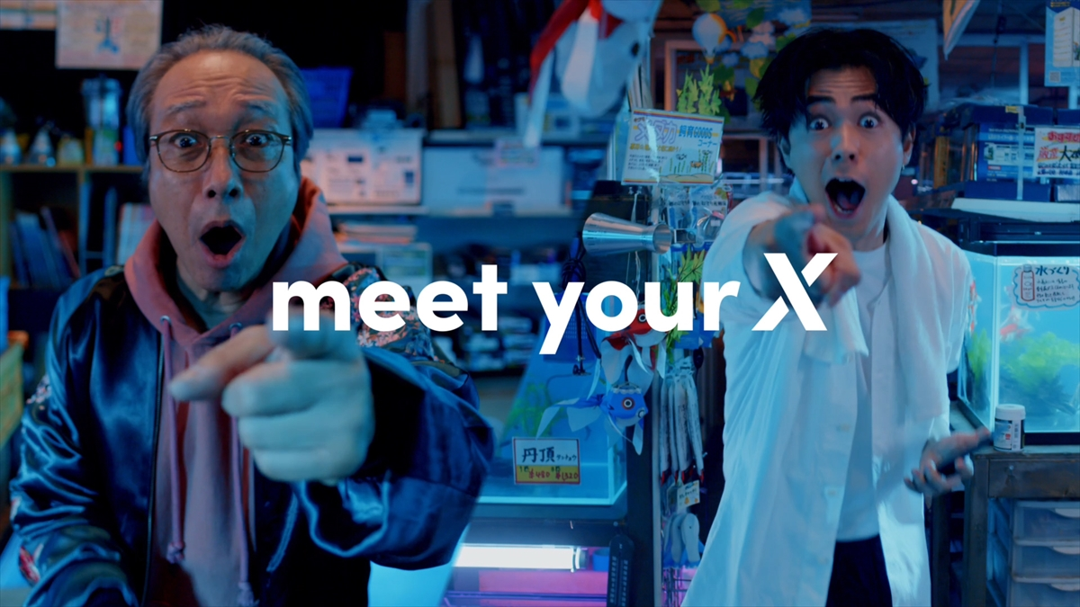 TikTok新CM「meet your X」篇