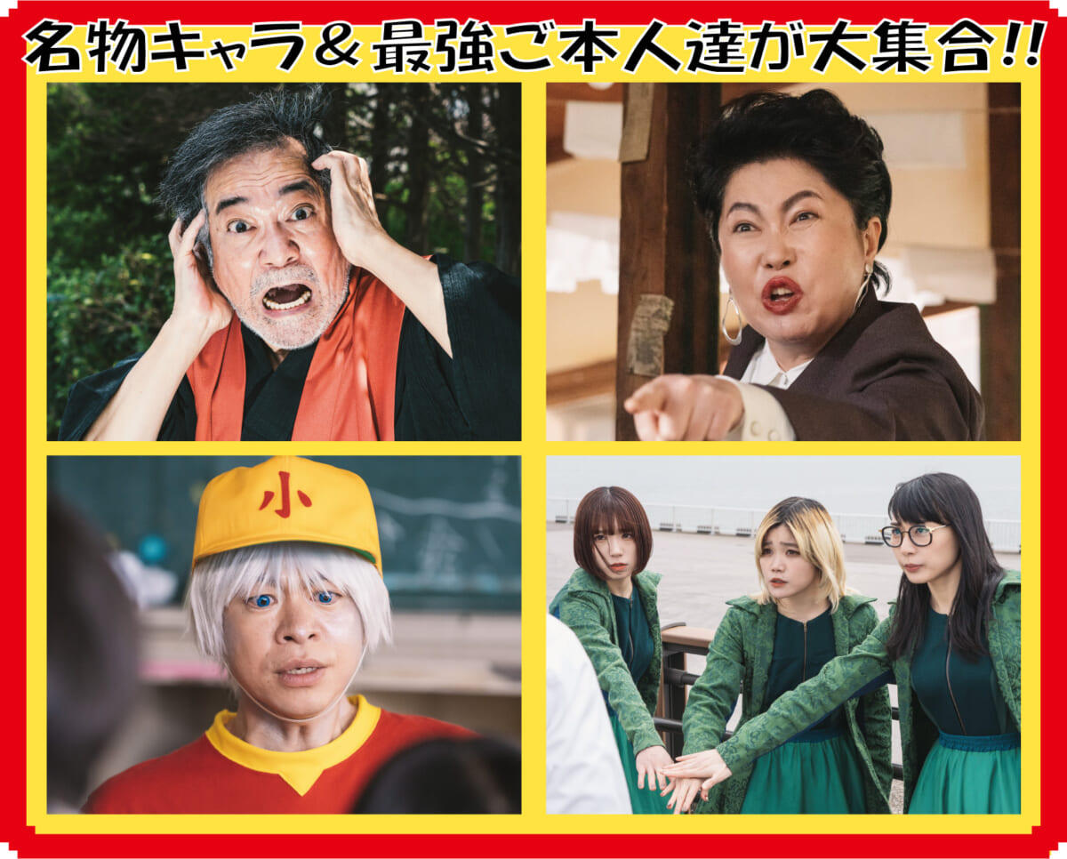 『浦安鉄筋家族』