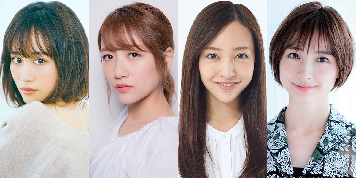 前田敦子、高橋みなみ、板野友美、篠田麻里子