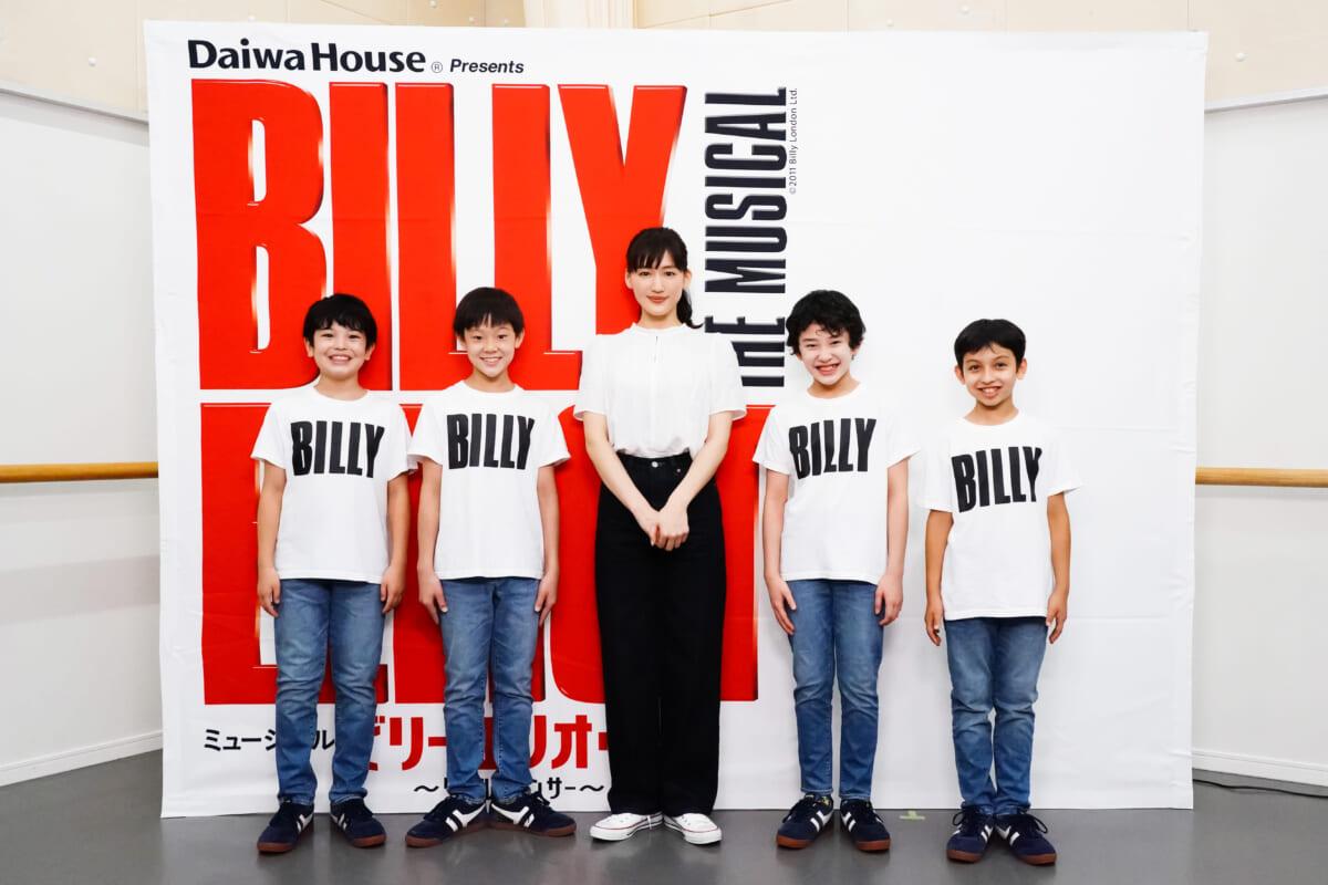 『綾瀬はるかと挑戦者たち「ビリー・エリオット」躍動する4人の少年と激動の舞台裏』