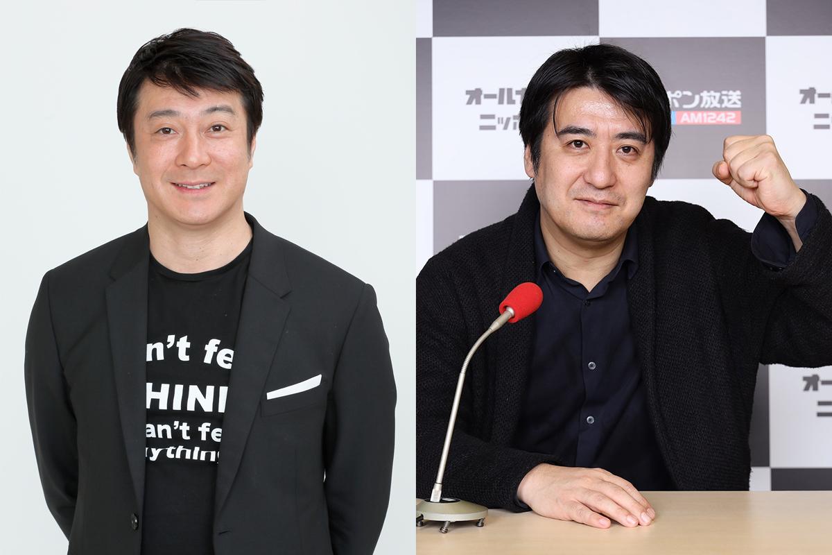 極楽とんぼ・加藤浩次、佐久間宣行プロデューサー